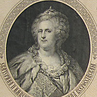 Та самая «бабка» — Екатерина II