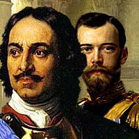 Петр I и Николай II. Первый и последний русские императоры